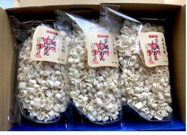 手延べふしめん(300g)×3袋セット