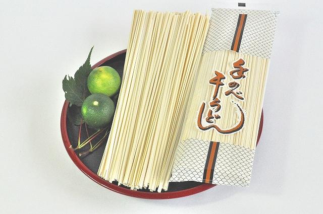 【送料無料】半田手延べうどん【半田の麺】4kg(200g×20袋)