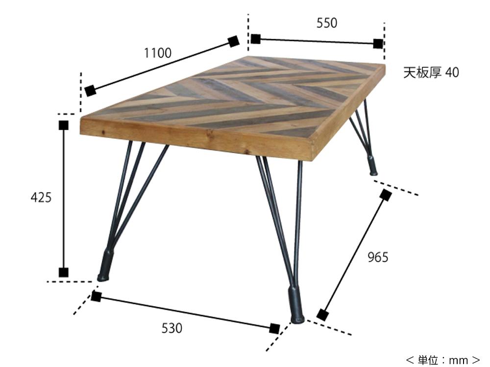 木工家具シリーズ CZ(2019)