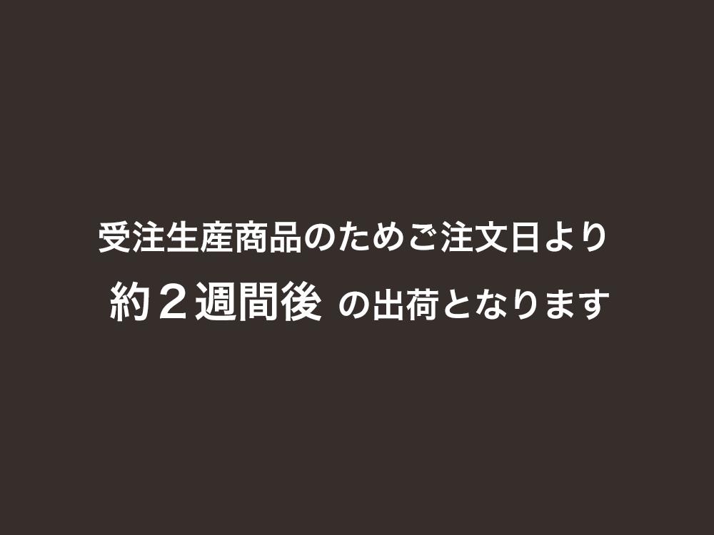 [ラグ] ムーミエ/MPRS-F-2002