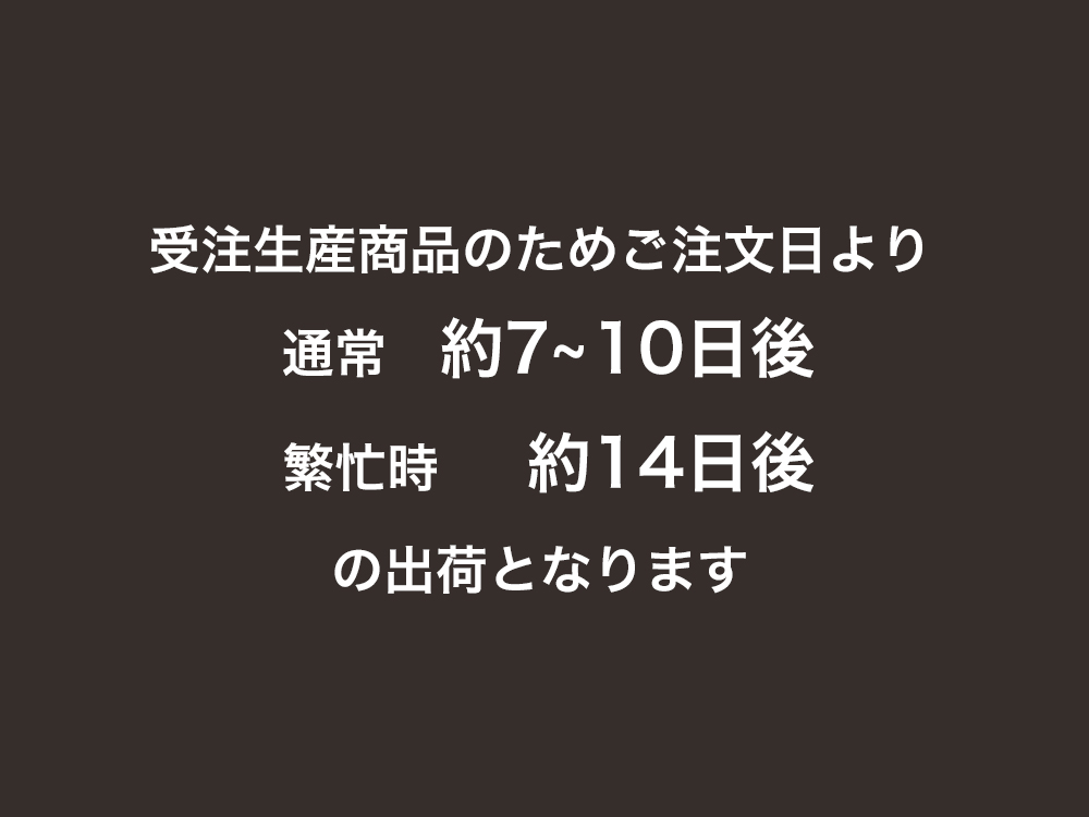 ムーミエ/シャビー SHABBY