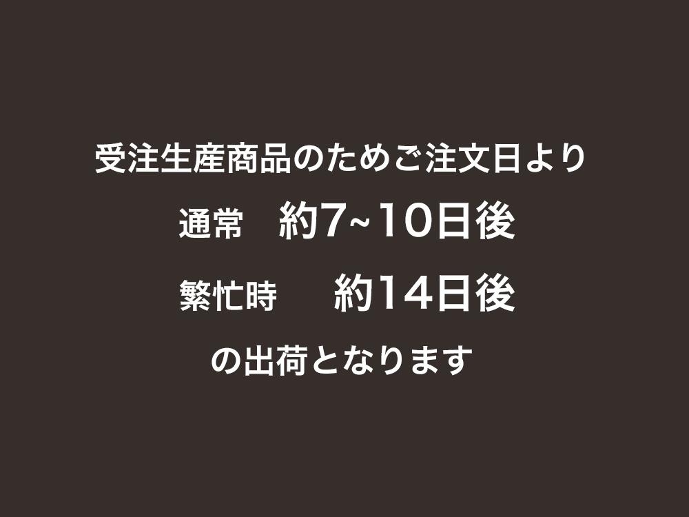 ムーミエ1910 MUMIE