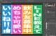 禁断のディレクターズボー★遊び編2★