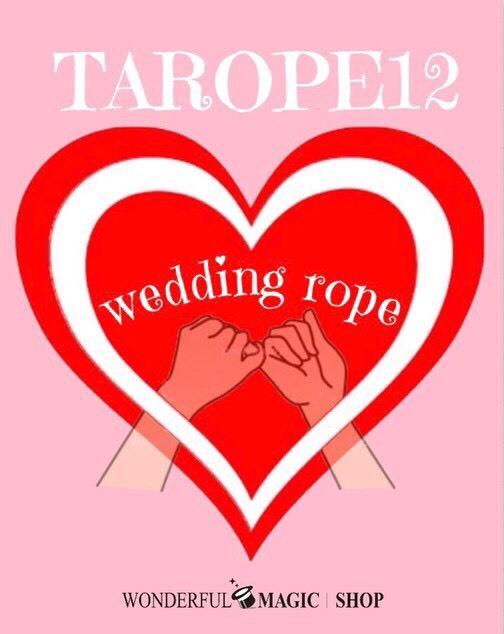 TAROPE 12  【ウェディングロープ】