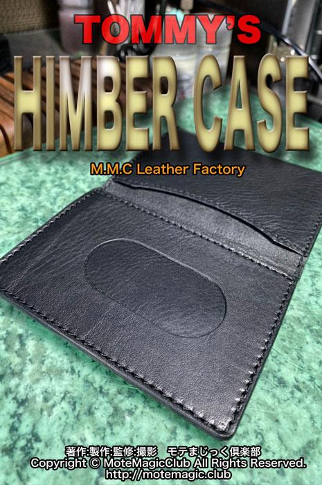 TOMMY`S CARD CASE ★実践必需品★
