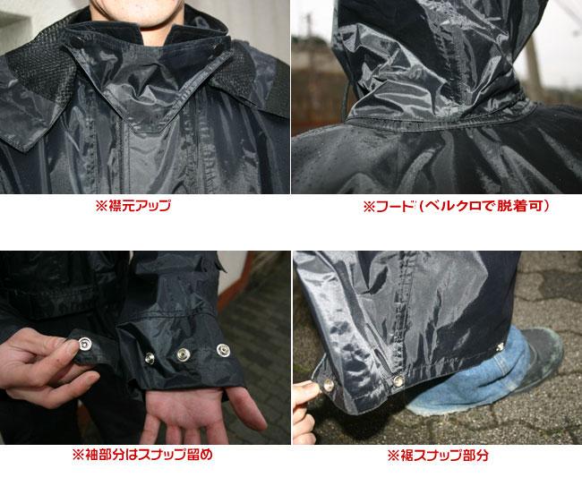 送料無料!【HEAVY】レインバスターコート