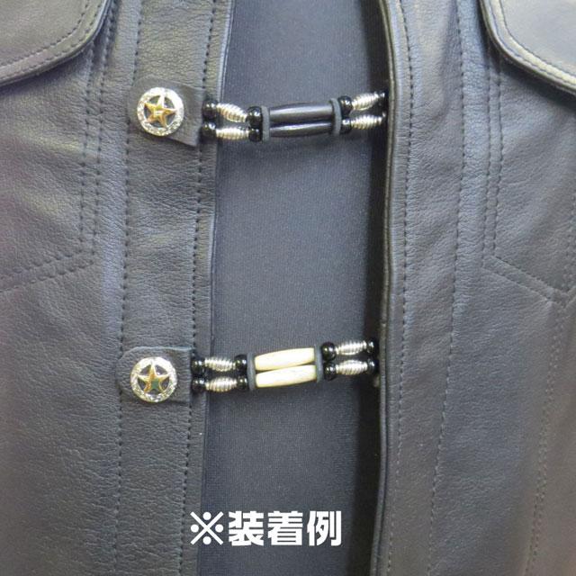 【Chain Reaction】ボーンビーズベストエクステンダー『Star w/Brass』