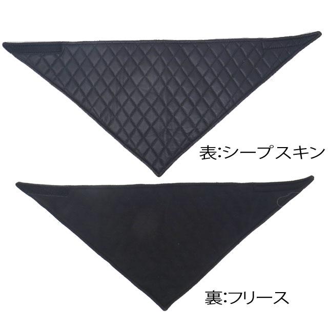 ゆうパケット送料無料!【HEAVY】レザーフリースフェイスマスク(シープスキン)ダイヤモンドステッチ