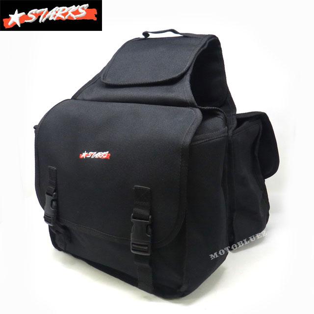 【STARKS】 ナイロンサイドバッグ(20L)  サドルバッグ 振り分け式 強力ベルクロ サイズ調整可