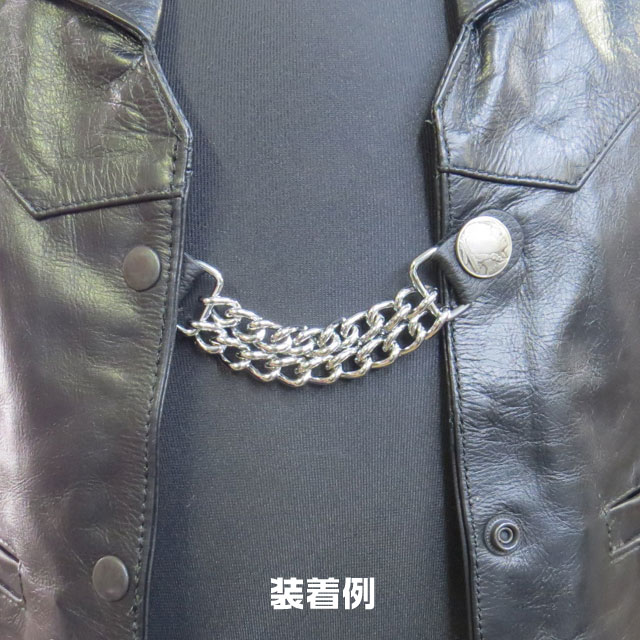 【Chain Reaction】レディース チェーンベストエクステンダー『Buffalo』