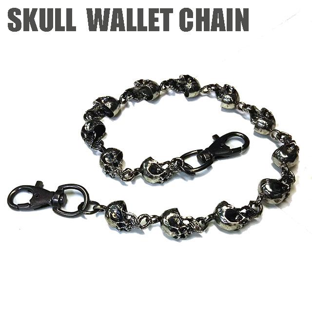 特価!スカル ウォレットチェーン SKULL WALLET CHAIN ウォレットロープ
