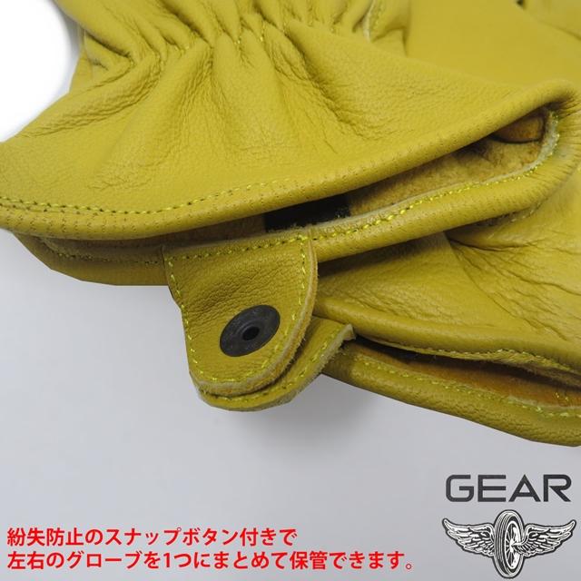 ゆうパケット送料無料!【GEAR】鹿革グローブ プレーン 3シーズン用 ゴールド(GGDS-03)