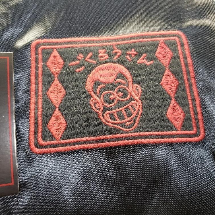【ルパン三世】 刺繍 リバーシブルスカジャン (LU3B-2001)