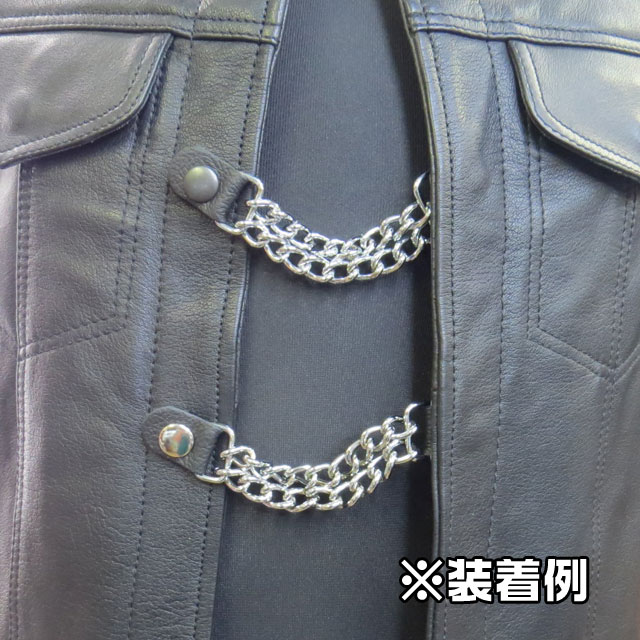 【Chain Reaction】チェーンベストエクステンダー『Feather』