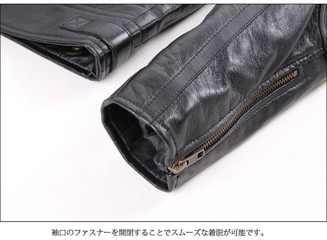 【DEGNER】デグナー シープレザージャケット/SHEEP LEATHER JACKET(ブラック) [13WJ-1C-BK]