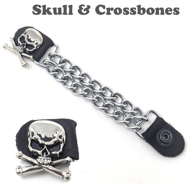 【Chain Reaction】チェーンベストエクステンダー『Skull & Crossbones』
