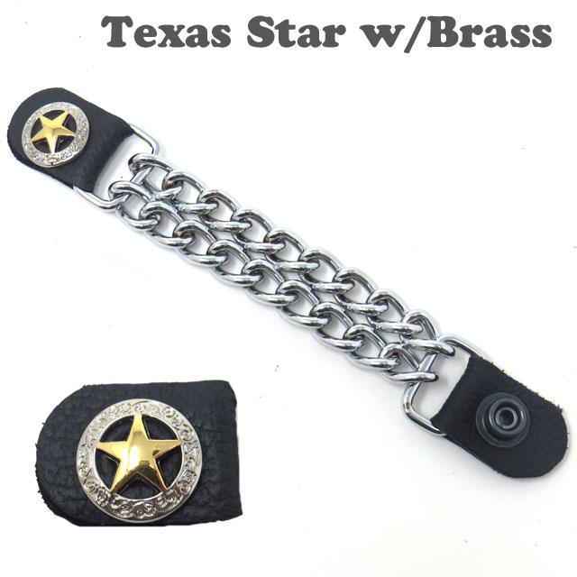 【Chain Reaction】チェーンベストエクステンダー『Texas Star w/Brass』