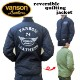 【VANSON】バンソン リバーシブル キルティングジャケット 中綿入り