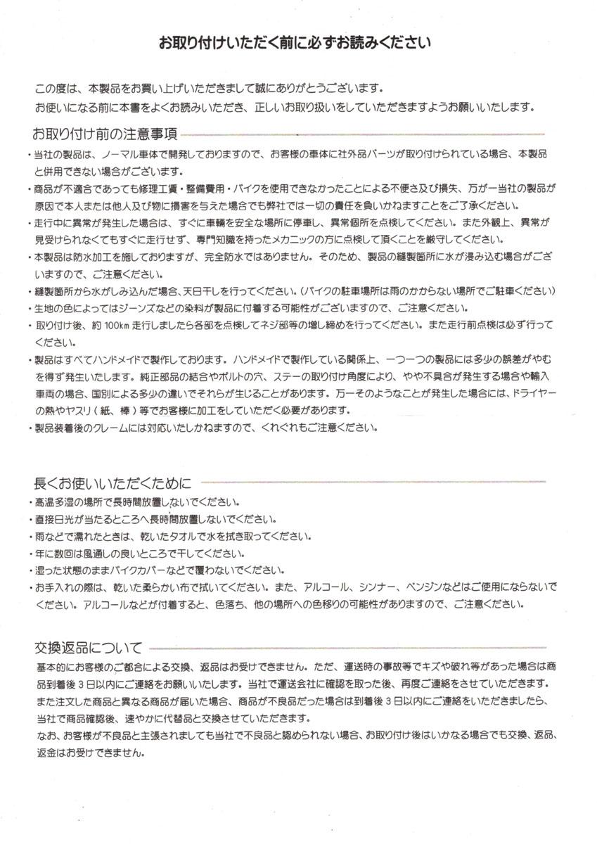 《モトブルーズオリジナル》【M.B.P】スーパーカブ/リトルカブ用カスタムシート『MBP-CSD-BK』コブラシート ブラック ダイヤステッチ