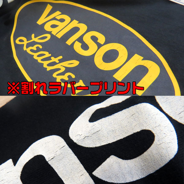 【VANSON】バンソン長袖Tシャツ「RED STAR」レッドスター