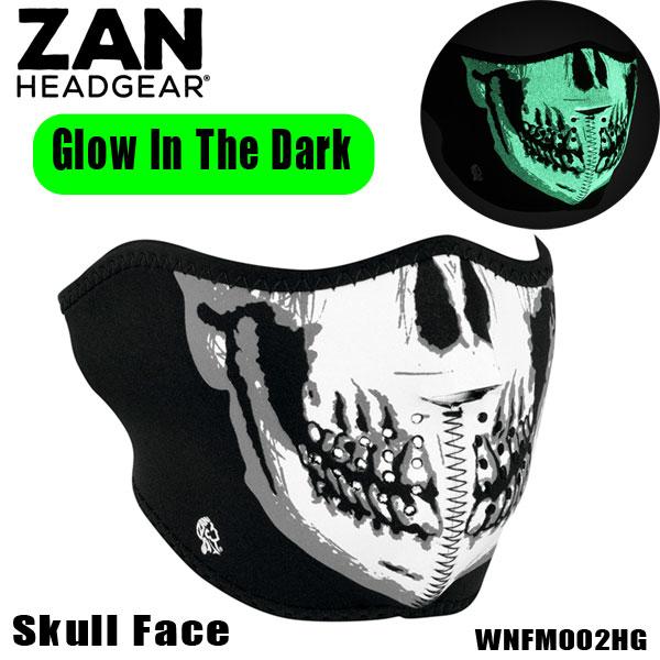 【ZAN headgear】ネオプレンハーフフェイスマスク 『Skull Face Glow In The Dark』 スカルフェイス 暗闇で光る