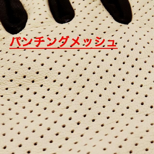 【ゆうパケ送料無料】HEAVY 山羊革パンチングメッシュグローブ 穴あき スマホタッチ対応 サンドベージュ ハンターカブカラー  モトブルーズオリジナル ライディング サマーグローブ バイク 夏用(HGGP-02P-SAND)