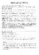 《モトブルーズオリジナル》【M.B.P】スーパーカブ/リトルカブ用カスタムシート『MBP-CST-BK』コブラシート ブラック タックロール(横ライン)