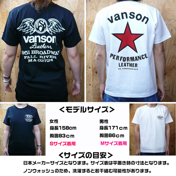 【VANSON】バンソン半袖Tシャツ「RED STAR」レッドスター VSS-10