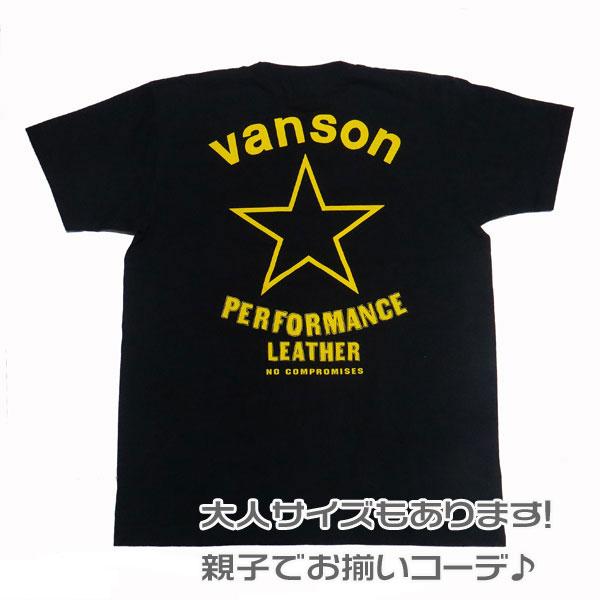 【VANSON】子供用バンソン半袖Tシャツ「YELLOW STAR」KIDSサイズ キッズ イエロースター|VSS-12K