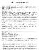 《モトブルーズオリジナル》限定カラー【M.B.P】スーパーカブ/リトルカブ用カスタムシート『MBP-CST-BK-WHWH』コブラシート ブラック タックロール(横ライン) ホワイトステッチ