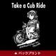 【Motobluezオリジナル】カブでおでかけ  裏ボア防寒コーチジャケット Take a Ride