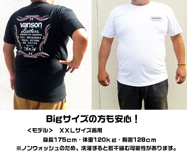 【VANSON】バンソン半袖Tシャツ「RED One STAR」レッドワンスター VSS-13