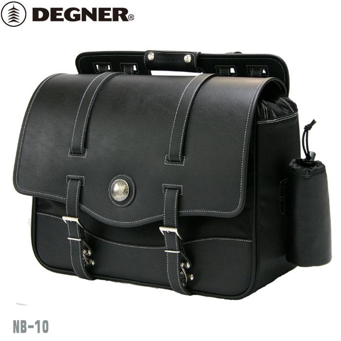 【DEGNER】 デグナー  ナイロンサドルバッグ[22L]ドリンクホルダー付(NB-10)