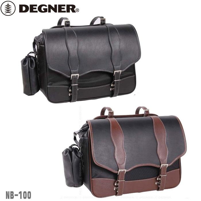 【DEGNER】 デグナー  ナイロンサドルバッグ [17L]ドリンクホルダー付(NB-100)