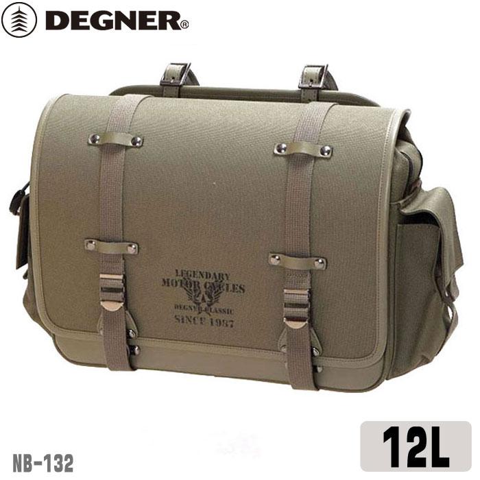 【DEGNER】 デグナー ミリタリーテイストナイロンサドルバッグ[12L](NB-132)