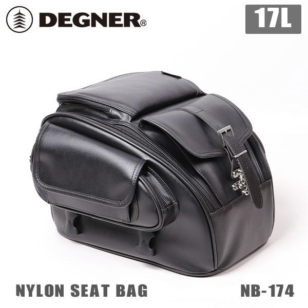 【DEGNER】 デグナー ナイロンシートバッグ/NYLON SEAT BAG(ブラック) [17L](NB-174)