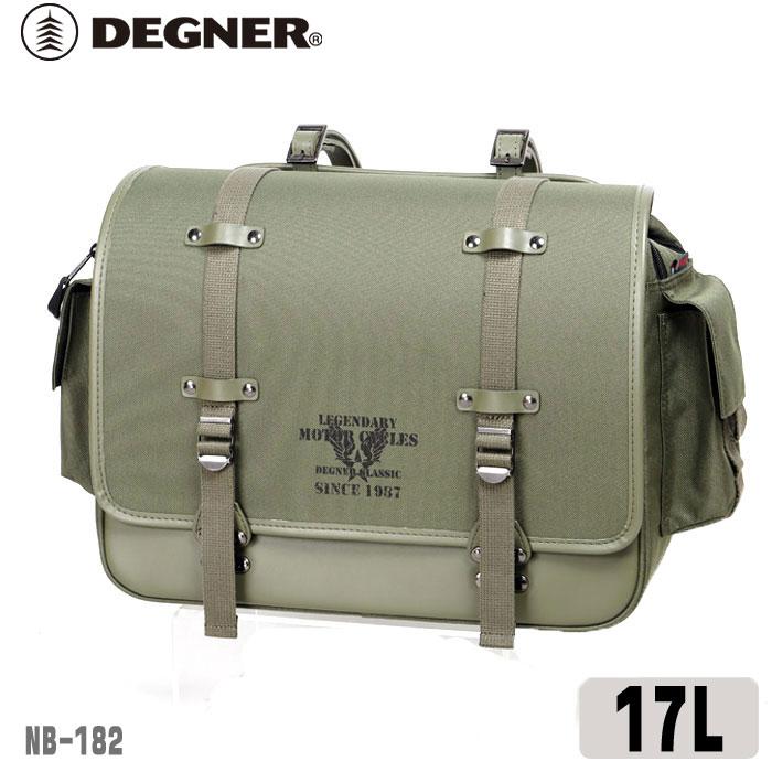 【DEGNER】 デグナー ミリタリーテイストナイロンサドルバッグ[17L](NB-182)