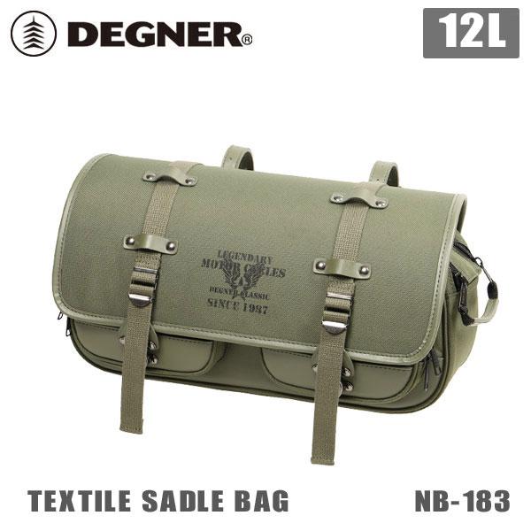 【DEGNER】 デグナー ミリタリーテイストマフラー側対応テキスタイルサドルバッグ MILITARY TASTE TEXTILE SADDLEBAG(カーキ)[12L](NB-183)