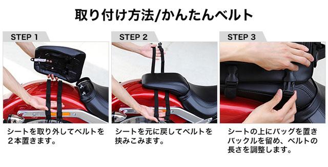 【DEGNER】 デグナー テキスタイルシートバッグ/TEXTILE SEAT BAG(カーキ) ミリタリーテイスト MILITARY SEAT BAG [17L](NB-184)