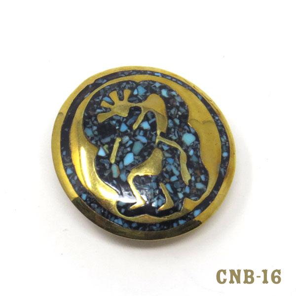真鍮コンチョ【ココペリB小】BRASS KOKOPELLI CONCHO・CNB-16