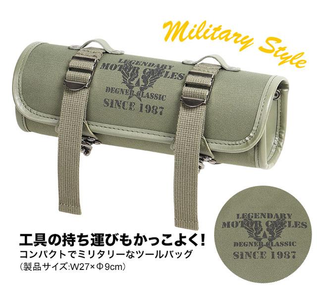 【DEGNER】 デグナー テキスタイルツールバッグ/TEXTILE TOOL BAG(カーキ)ミリタリーテイスト [1L](NB-185)