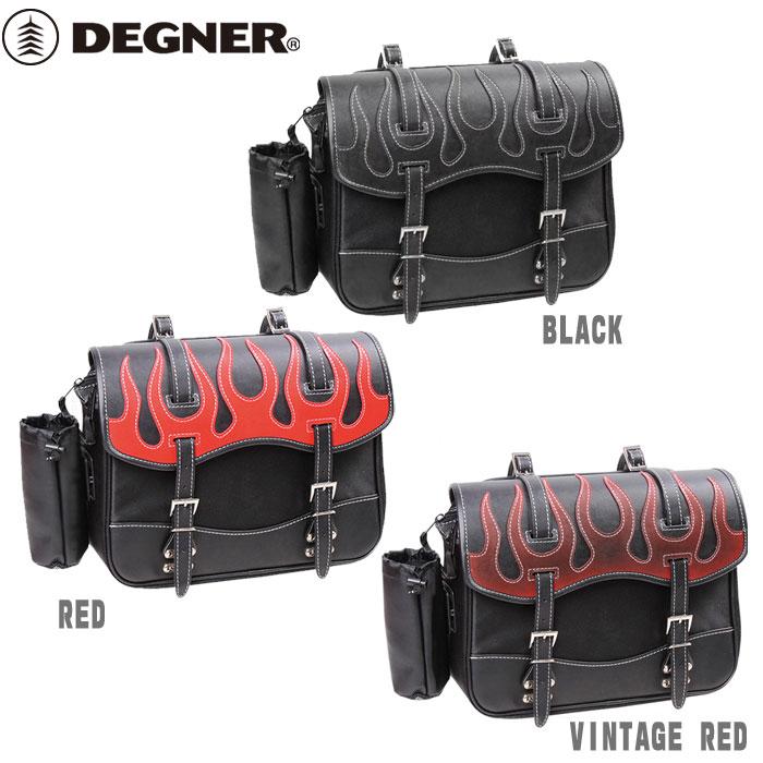 【DEGNER】 デグナー  ナイロンサドルバッグ  フレイム[12L]ドリンクホルダー付(NB-1F)