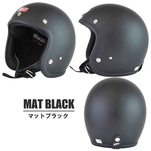【GREASER】 60's PLANE グリーサー ジェットヘルメット 4カラー・3サイズ