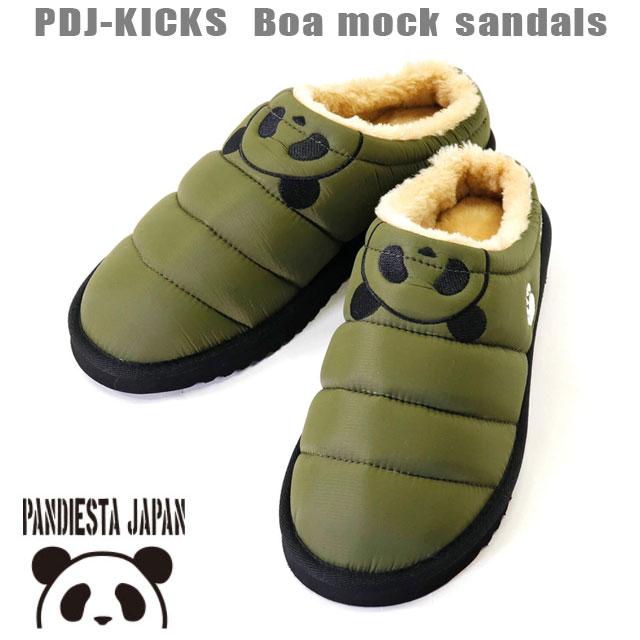 セール!パンディエスタ 熊猫謹製 PDJ-KICKS ボア モックサンダル カーキ(26cm)|PANDIESTA JAPAN パンダ 530621