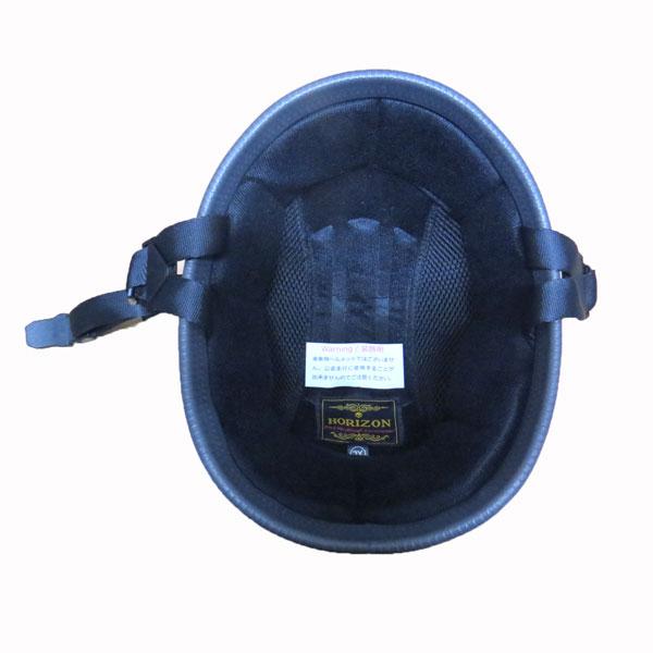 【HORIZON】 デザインハーフヘルメット・MULTI SKULL FLAMES マルチスカル フレイム