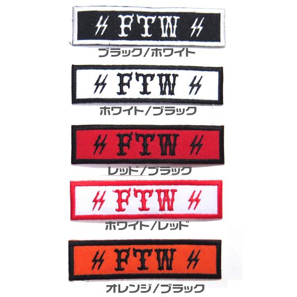 【刺繍パッチ】FTW バイカーパッチ