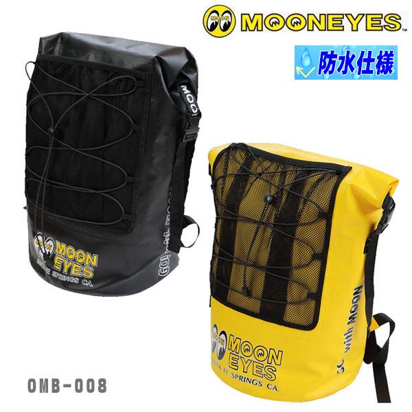 【MOON EYES】防水デイバッグ(30-35L)ムーンアイズ レインバッグ