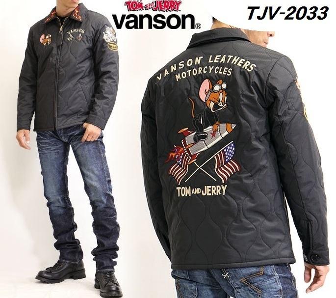 セール!【VANSON×TOM&JERRY】 キルティング ベトジャン トムジェリ  リップストップ ブラック (TJV-2033)