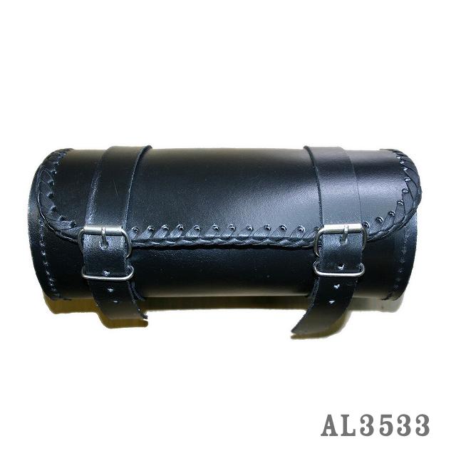 レザーツールバッグ[AL3533]