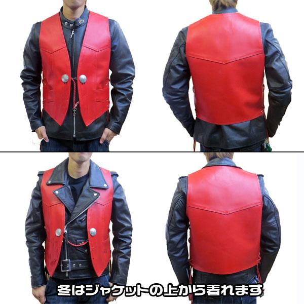 送料無料!【HEAVY】 オイルレザーベスト RED メンズ・レディース